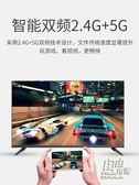無線HDMI同屏器蘋果安卓手機連接電視投影儀車載互聯高清投屏傳輸CY 自由角落