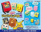 【五折】寶可夢 背包吊飾 書包吊飾 盒玩 第二代 日本正品 該該貝比日本精品