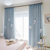鏤空星星公主風網紅窗簾遮光布臥室簡約現代蕾絲飄窗 娜娜小屋