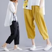 夏季新款文藝大碼純色棉麻哈倫褲大碼裝百搭七分褲女士七分褲 快速出貨