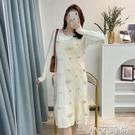 2020新款超仙長裙兩件套女裝秋a裙針織長袖洋裝新款網紗吊帶冬 小艾新品