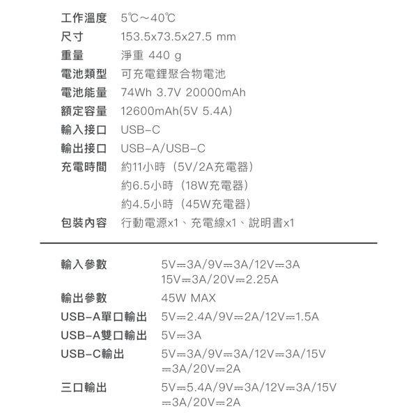 小米行動電源 3代 公司貨 高配版 20000mAh 三孔 Type-C USB 快速充電 米家 充電寶 可充MacBook