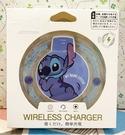【震撼精品百貨】Stitch_星際寶貝史迪奇~史蒂奇無線充電盤-透明圓*99460