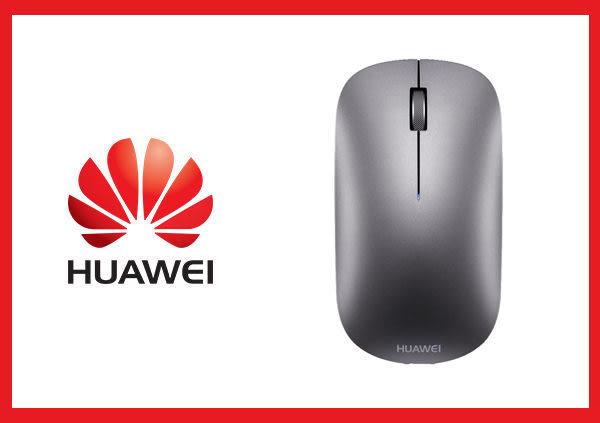 【拆封新品】HUAWEI 華為 原廠藍牙滑鼠 / 超薄無線滑鼠 (盒裝)