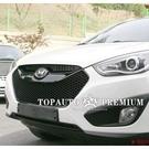 【車王小舖】現代HYUNDAI iX35專用改裝 中網/進氣格柵 韓國進口汽車裝飾 進口ix35專用