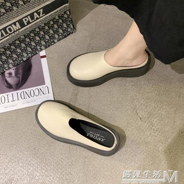 包頭半拖鞋女外穿英倫風秋季新款鬆糕厚底增高皮鞋休閒單鞋 聖誕節全館免運