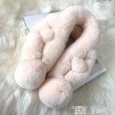 兒童圍巾 兔毛圍巾圍脖女韓版獺兔毛皮草冬季保暖小兒童毛毛交叉毛領瀨兔毛 童趣屋