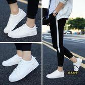 2018夏季新款板鞋男士小白鞋子韓版休閒鞋透氣潮流鞋男生白色運動 ~黑色地帶