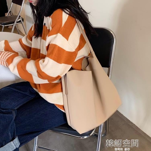 大包女2021年新款包包韓版女包單肩包大容量休閒托特包