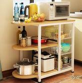 廚房置物架落地多層多功能櫃子微波爐架家用蔬菜收納架碗櫃烤箱架QM 美芭