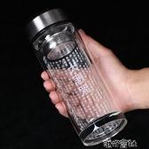 大悲咒玻璃杯心經水晶杯佛教用品雙層保溫水杯經文便攜辦公茶杯子 港仔會社