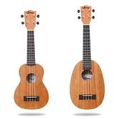 尤克裏裏初學者23寸烏克麗麗小吉他ukulele成人男女YYJ 傑克型男館