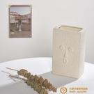 北歐現代創意人臉面具陶瓷花瓶擺件客廳插花拍攝道具【小獅子】