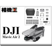 DJI Mavic Air 2 暢飛套裝 公司貨