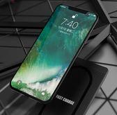勤大 蘋果x無線充電器QI三星s8快充專用無線底座iphone8P蘋果八X MKS全館免運