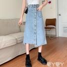 半身長裙2021新款高腰a型牛仔半身裙女夏季開叉中長款裙子不規則a字款長裙 愛丫 免運