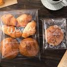 100只 面包包裝袋自封自粘烘焙透明一次性現烤切片毛毛蟲吐司歐包袋子【白嶼家居】
