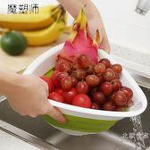 魔塑師炫彩加厚廚房淘米器塑料瀝水洗菜籃廚房用品水果籃洗米篩