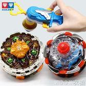 戰鬥王之颶風戰魂5特化繫列聖殿守衛赤鐮幽冥兒童陀螺盤玩具 moon衣櫥