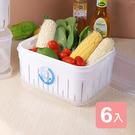 《真心良品》沃爾5號濾水保鮮盒3.5L-6入組