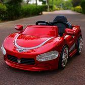 童電動車四輪電瓶車雙驅帶遙控1-3歲可坐小孩    LVV11150【雅居屋】