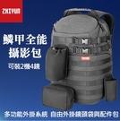 【鱗甲 攝影後背包】智雲 Zhiyun 穩定器 全能 多功能 人體工學 設計 緩震 攝影 相機包 外掛系統