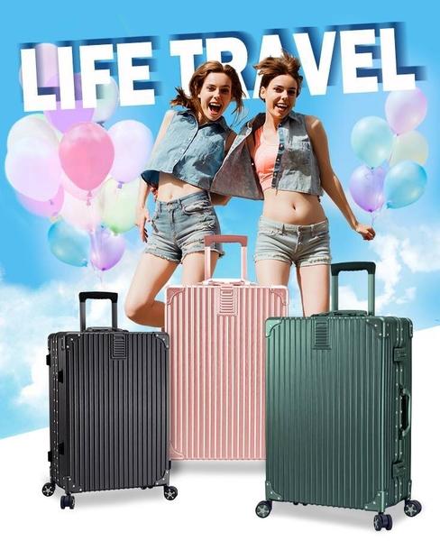 LEAD MING 鋁框 行李箱 20吋 霧面防刮 復古箱 旅行箱 金屬防撞護角  TSA海關鎖 飛機輪  桔子小妹