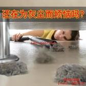 靜電除塵紙一次性平板拖把家用懶人拖布濕巾一拖免手洗拖地神器凈【時尚好家風】