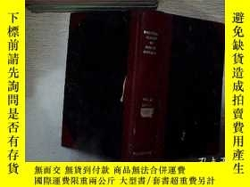 二手書博民逛書店SURGICAL罕見CLINICS OF NORTH AMERICA 1987 1-3 北美外科診所1987 1-