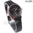 ALBA雅柏錶 都會城市風格 日期顯示窗...