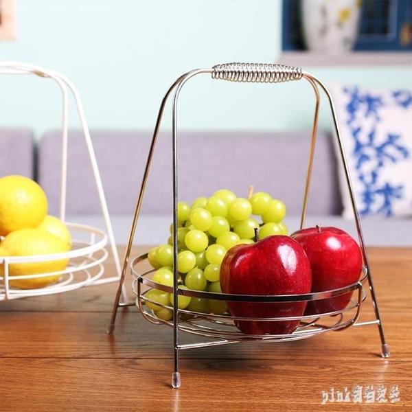 北歐客廳創意水果籃不銹鋼果盤家用現代簡約水果筐桌面收納籃子 qf25224【pink領袖衣社】