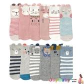 6雙入寶寶防滑襪-可愛動物造型短襪-JoyBaby
