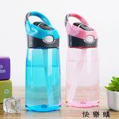 韓版創意帶吸管水杯成人女學生