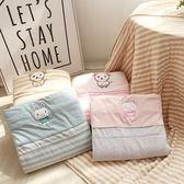 純棉寶寶被子 夏被空調被 兒童被子 幼兒園午睡【居享優品】