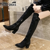 [Here Shoes] 7cm長靴 優雅氣質前短後長 筒高47CM絨面尖頭內側拉鍊粗跟靴 膝上靴 過膝靴-KGE627