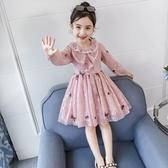 長袖洋裝  女童洋裝長袖2019新款秋裝超洋氣春秋小女孩蕾絲公主裙兒童裙子
