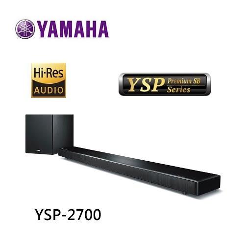 『限時下殺+24期0利率』YAMAHA YSP-2700 SOUNDBAR 單件式環繞音響