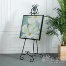 鐵藝海報展示廣告1.5米相框架十字繡歐式1.8油畫架婚紗照瓷磚 小時光生活館