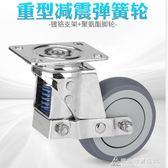 減震萬向腳輪大門彈簧輪重型剎車升降伸縮避震5AGV輪 酷斯特數位3c