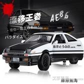 汽車擺件 車內創意AE86中控台高檔男車內用品車模車載小車模型  艾莎