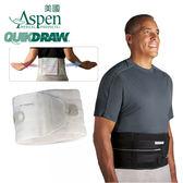 """零碼促銷活動售完為止【又強】美國ASPEN QuickDraw 雙滑軸背架-白色""""耶思本""""脊椎裝具(未滅菌)"""