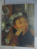 【書寶二手書T6/藝術_PGF】近代歐洲_大都會博物館美術全集