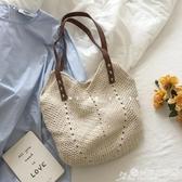 編織包 森系文藝復古編織毛線包棉線側背包百搭大容量水桶包購物袋女包 愛麗絲