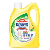 魔術靈地板清潔劑-鮮採檸檬2000ml【愛買】
