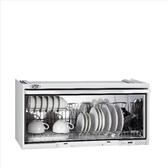 (無安裝)喜特麗【JT-3690QY-X】90公分臭氧電子鐘懸掛式(與JT-3690Q同款)烘碗機銀色