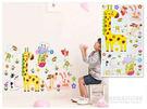 【ARDENNES】創意組合DIY壁貼/...