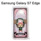 海賊王空壓氣墊軟殼[羅盤]喬巴 三星 G935FD Galaxy S7 Edge 航海王【正版授權】
