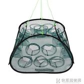 比爾傲威捕魚網蝦籠捕蝦籠漁網手拋龍蝦黃鱔泥鰍自動摺疊工具神器  快意購物網