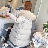 冬季羽絨棉服女新款ins棉襖過膝加厚面包服中長款棉衣服外套  潮流衣舍