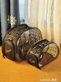 夏季貓包寵物外出包透明貓咪背包貓籠子便攜包狗包太空包艙包 樂活生活館